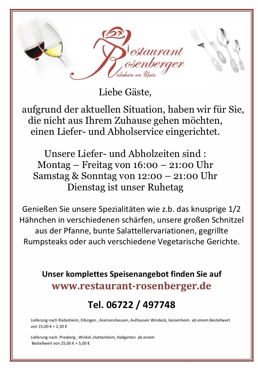 Willkommen bei Rosenberger